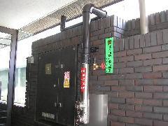 連結送水管配管改修工事