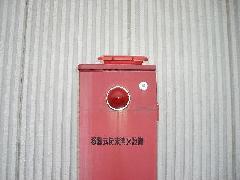 移動式粉末消火設備のソーラーバッテリー交換事例