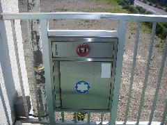 連結送水管表示灯の交換事例