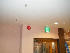 草加市内の店舗にて自火報改修事例