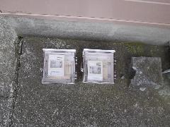 漏電火災受信機の設置工事