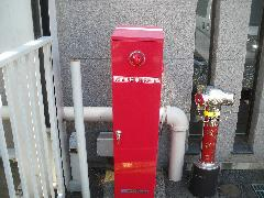 移動式粉末消火設備交換事例