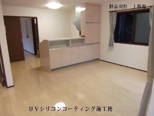 神奈川県/I様邸/UVシリコンコーティング