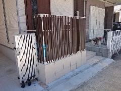 神奈川県高津区 I 様邸 目隠しフェンス取付工事