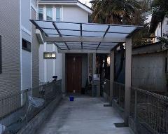 川崎市宮前区 O様邸 カーポート新設工事