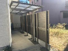 川崎市中原区 K様邸 駐輪場屋根&フェンス改修工事