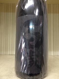 百歳 漆黒 特別純米 1.8L