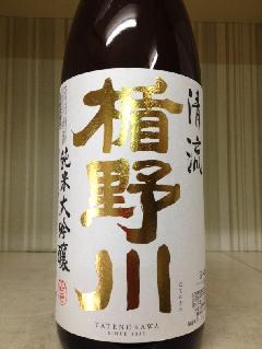 楯野川 純米大吟醸 1.8L