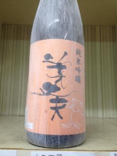 美丈夫 純米吟醸 タマラベル 1.8L