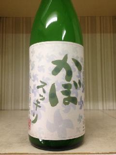 浪乃音 かぼスッキリ 1.8L