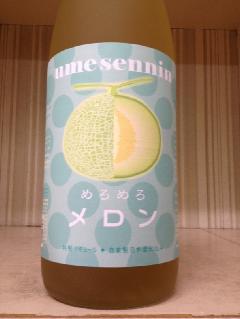 梅仙人 めろめろメロン梅酒 1.8L