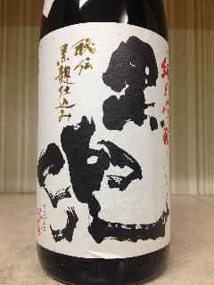 黒兜 純米吟醸 山田錦 1.8L
