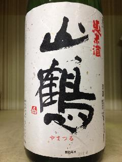 山鶴 純米 1.8L