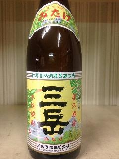 三岳 1.8L