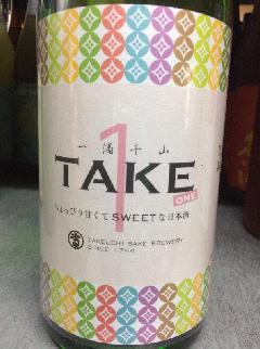 一滴千山 甘口純米TAKE1 1.8L