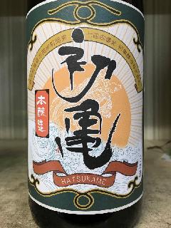 初亀 本醸造 1.8L