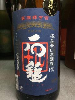 石鎚 極み辛口 本醸造 1.8L
