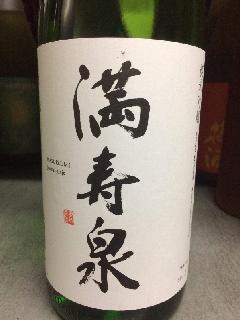 満寿泉 純米吟醸 1.8L