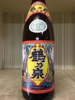 鶴乃泉 1.8L