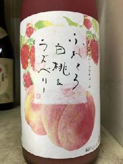 ふわとろ白桃&ラズベリー 1.8L