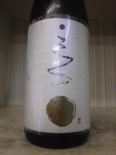 こんな夜に 純米大吟醸 満月 1.8L