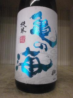 亀の海 旨口純米 1.8L