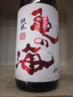 亀の海 超辛口純米 1.8L