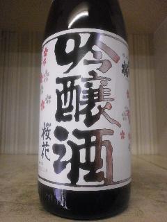 桜花吟醸 1.8L