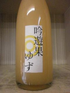 吟遊果 大吟醸ゆず酒 1.8L