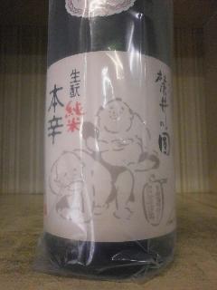 麓井 キモト純米辛口 圓(まどか) 1.8L