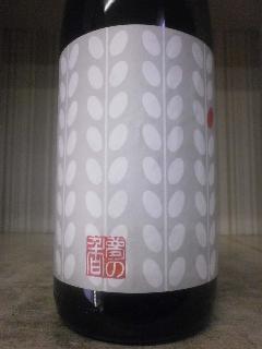 國権 特別純米 夢の香 1.8L