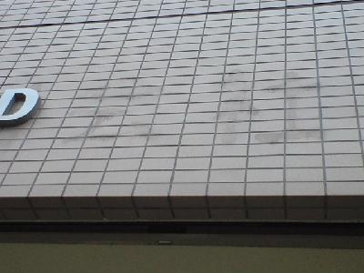 外壁タイルのシリコン