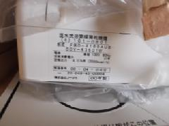 大阪ガス 浴室暖房乾燥機 161-0601A型