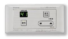 Rinnai ガス給湯器用浴室リモコン