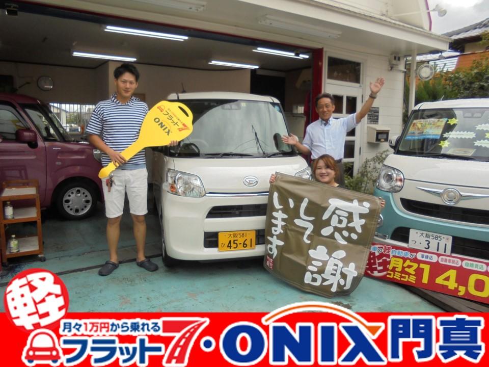 新車リース・フラット7 大阪府門真市大東様の買って良かった納車式