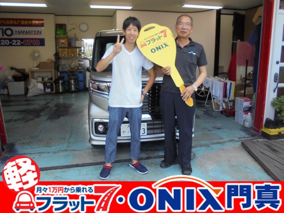 新車リース・フラット7 大阪府門真市鶴見様の納車式