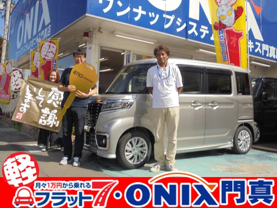 新車リース・フラット7 大阪府四条畷市平野様の買って良かった納車式