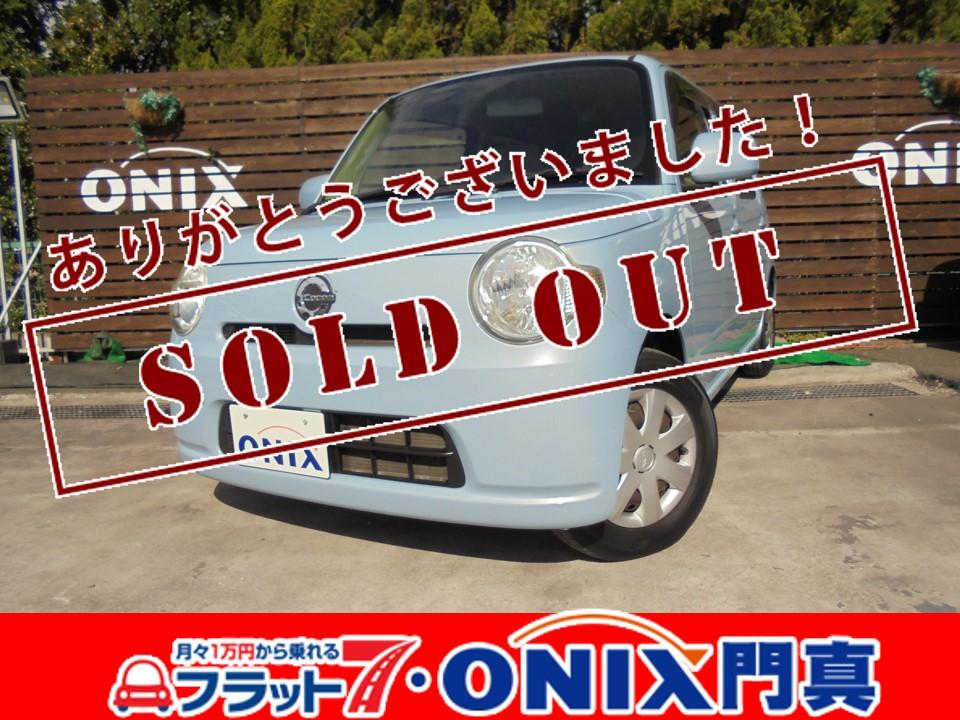 激安中古車 オニキス大阪163門真 安心の保証付新車1万円リース専門店