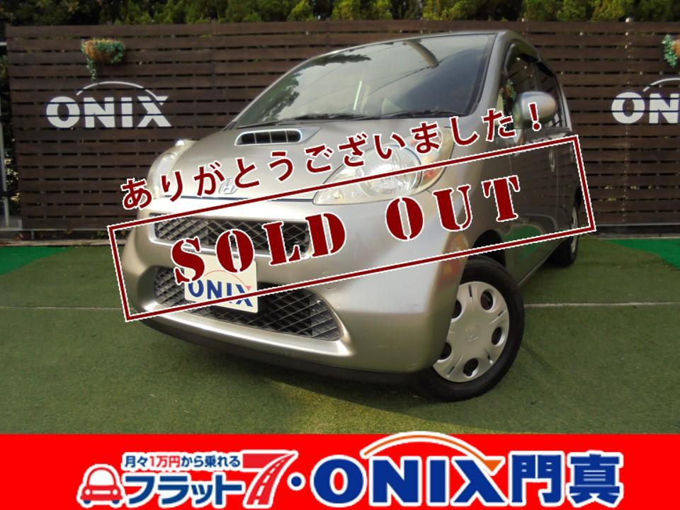 激安おすすめ中古車の軽リースフラット7&オニキス門真店