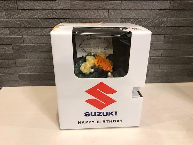 スズキ創業者鈴木修かいちょうからのプレゼント