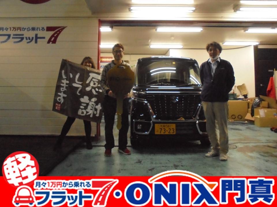 新車1万円リースのフラット7門真店でご購入の寝屋川市T様の笑顔