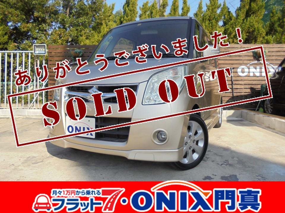 激安中古車のオニキス大阪163門真店パレット