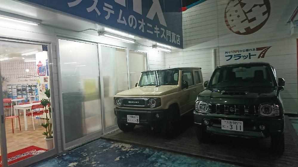 フラット7大阪門真店のJB23ジムニーです。