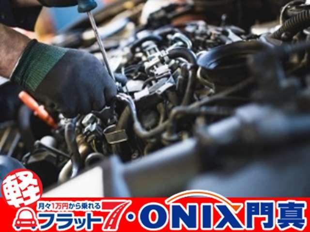 軽自動車リースのフラット7オニキス大阪門真店のアフターメンテナンス