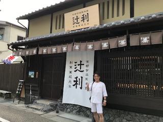 京都宇治でも軽リースが反響