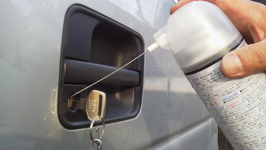 車の鍵の場合