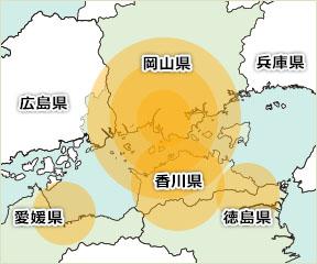 岡山県南全域・広島県福山市・香川県全域・愛媛県北・徳島県北 サービスカー巡回中です。