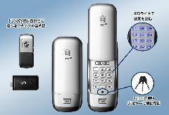 デジタルドアロック (電子鍵)