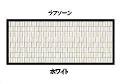 カラット ラフソーン ホワイト W1520×H611 送料込