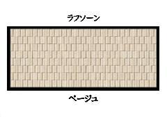カラット ラフソーン ベージュ W1066×H611 送料込